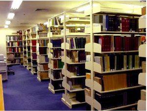 գրադարան