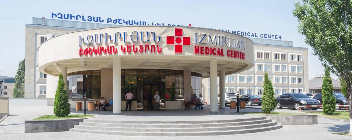 Իզմիրլյան բժշկական կենտրոն